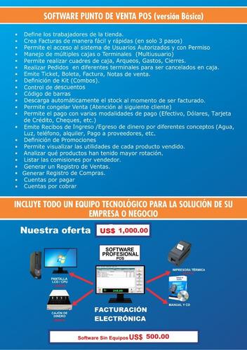 sistema de ventas y facturación electrónica