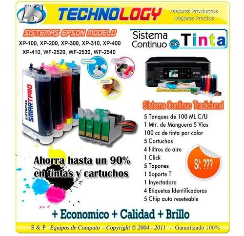 sistema epson xp-100 200 300 310 400 410 / wf-2520 2530 2540