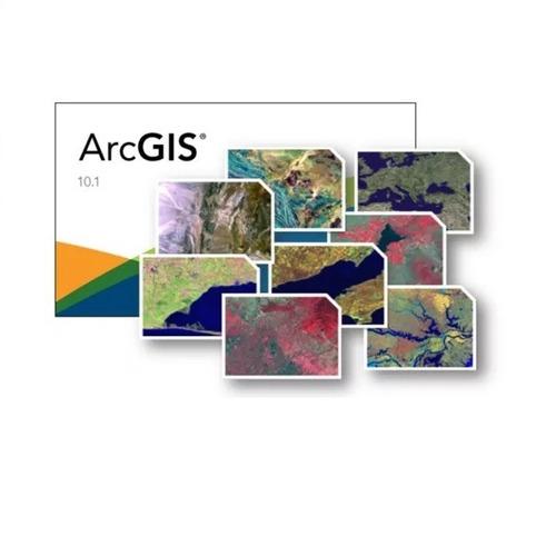 sistema informacion geografico arcgis 10.3 ( ingles )