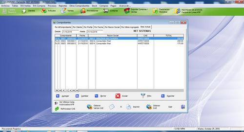 sistema para  bazar regaleria cotillon petshop libreria demo