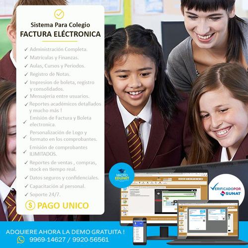 sistema para colegios, institutos factura electronica gratis