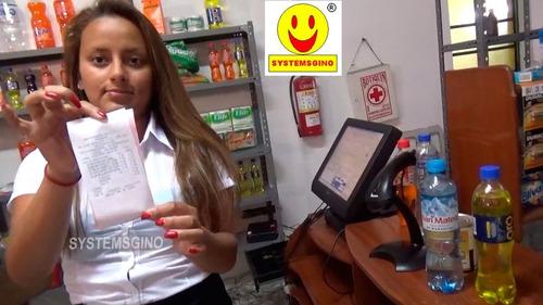 sistema para punto de venta impresión de ticket 2020 perú