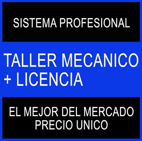 sistema profesional para taller mecanico facturación