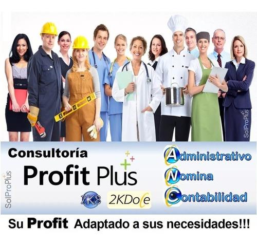 sistema profit plus administrativo nomina contabilidad