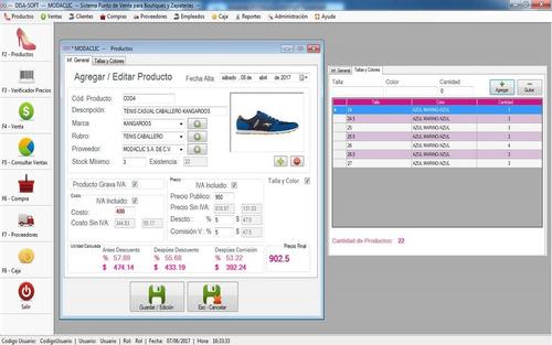 sistema punto de venta p/ boutiques y zapaterías nuevo