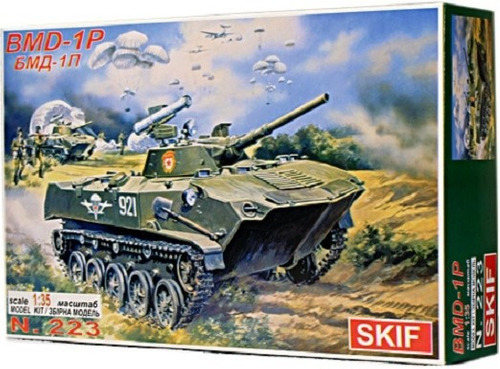 skif 223 - landing combat vehicle bmd-1 - escala 1/35