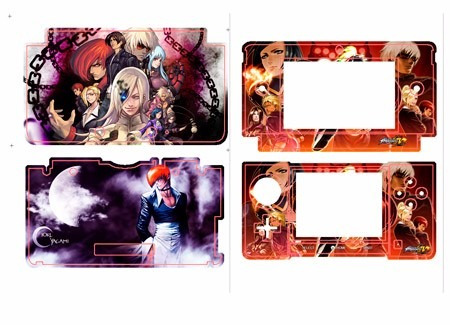 skin nintendo 3ds king of fighter personalizado
