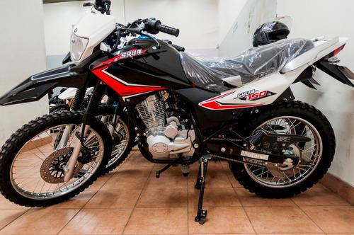 skua 150cc no xr motomel  todos los colores megamoto moreno