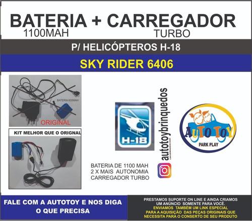 sky rider 22  6406 - h-18 - bateria 1100 mah + carregador