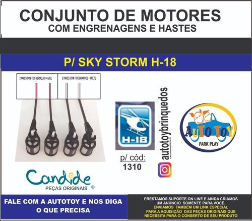 sky storm 1310- h-18 - conj 4 motores + engrenagens + hastes