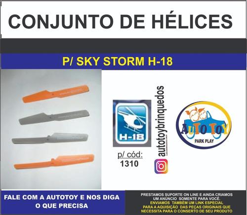sky storm 1310- h-18  -  conjunto de hélices