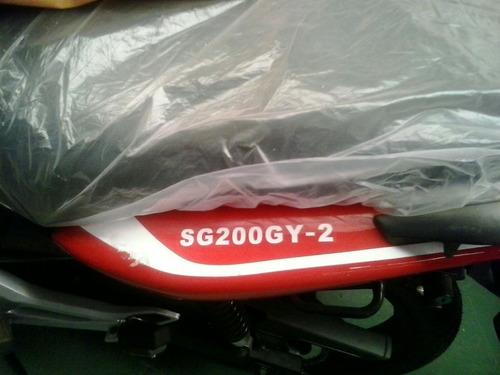 skygo  sg200gy-2