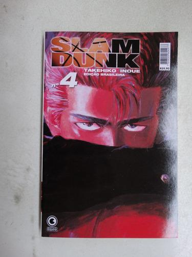 slam dunk nº 4! conrad outubro 2005!