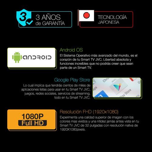 smart tv jvc 32' fullhd quadcore android 7.0 gtía 3 años loi