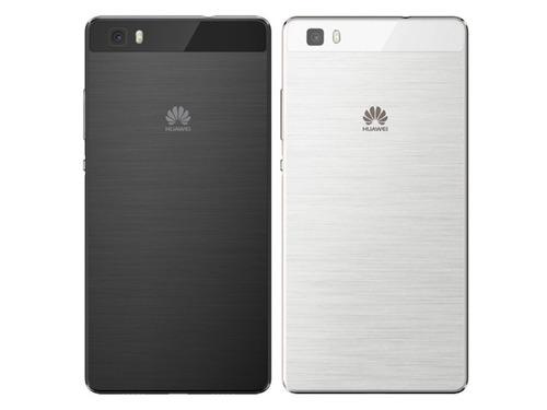 smartphone huawei p8 lite 5' 4g lte 2gb 12 pagos s/rec loi
