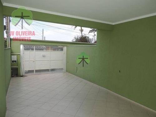 sobrado residencial a 800m do metrô são paulo morumbi - vila sônia, são paulo - so0001