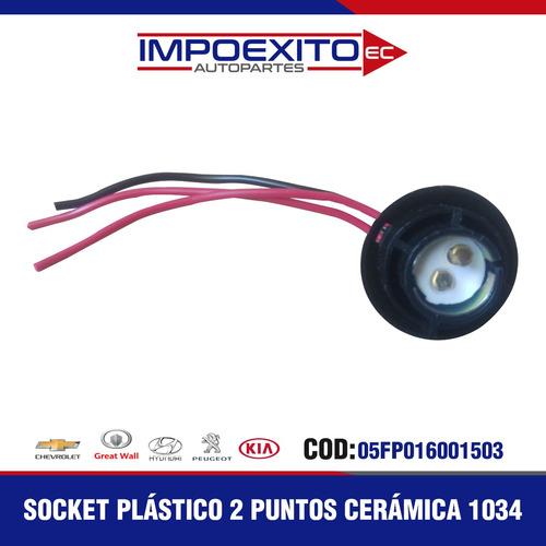 socket plástico 2 puntos cerámica 1034 por 2 unidad