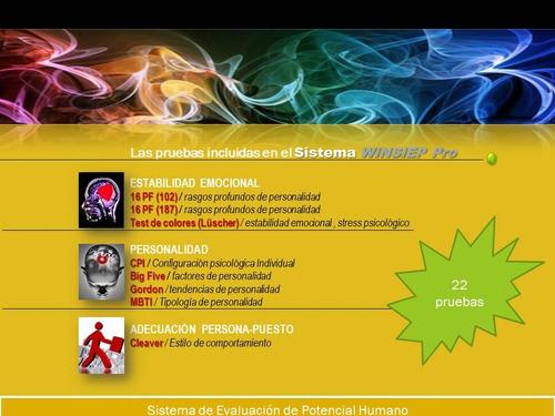 soft 22 pruebas psicométicas para 2 eq.  licencia ilimitada