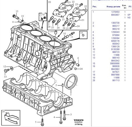 volvo v40 turbo volvo v3 wiring diagram