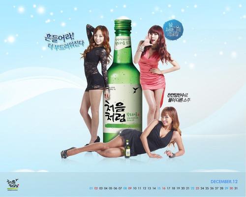 soju bebida coreana chum churum uva verde - lotte 360ml