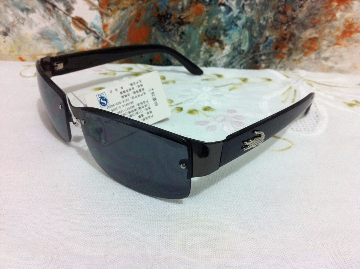 076dd466694be Óculos De Sol Lacoste Masculino Retangular - R  39
