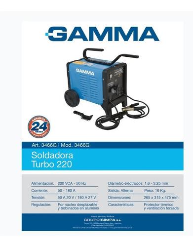 soldadora electrica gamma turbo 220 180 amp turbo ventilada