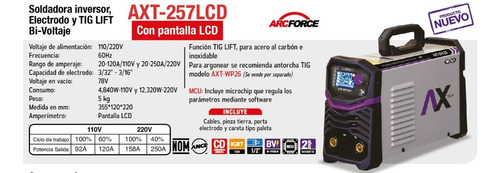 soldadora inversora 250a tig lift 110/220 axt-257lcd axtech