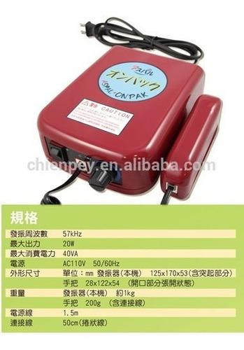 soldadora ultrasonido termosellado tapabocas