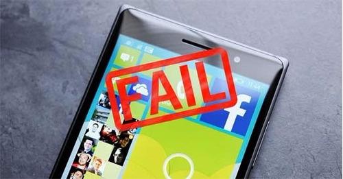 solucionamos los problemas de software de celular