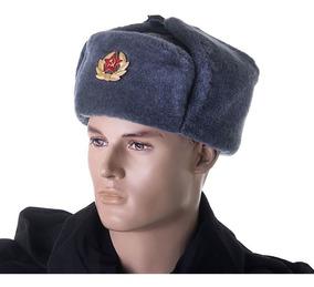 más de moda mayor selección de disponible Ushanka Sovietica Sombrero Militar Ruso! Envio Gratis!