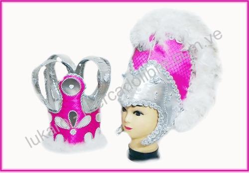 sombreros corona novios rey reina bodas (precio x ambos) v40