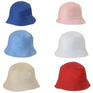 Sombreros Pilusos Para Niños Lisos. !! Gala Design !! -   450 cb10d924c08