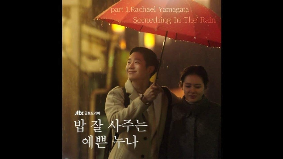 Something In The Rain Ost 2018 Korean Tv Show Jtbc Drama O s