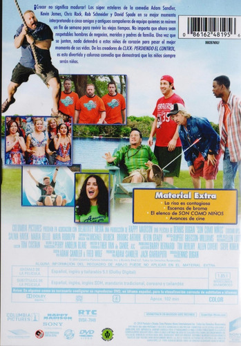 son como niños grown ups adam sandler pelicula dvd