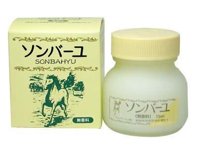 sonbahyu horse oil body cream - fragrance free - 75ml by son