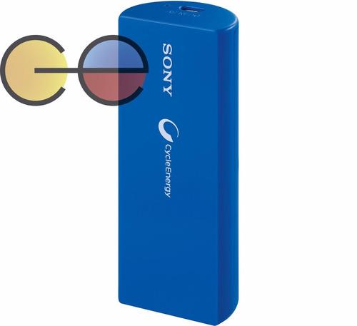sony cargador portátil celular power bank 2800mah iphone sam