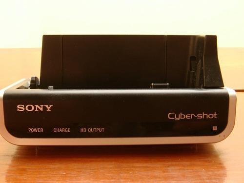 sony cyber shot station css hd1 envio gratis dhl