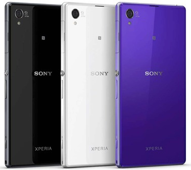 sony xperia z1 4g lte 20.7mp quad core 16gb