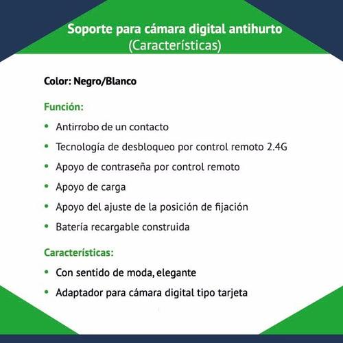 soporte antirobo cámara digital control remoto envio gratis!