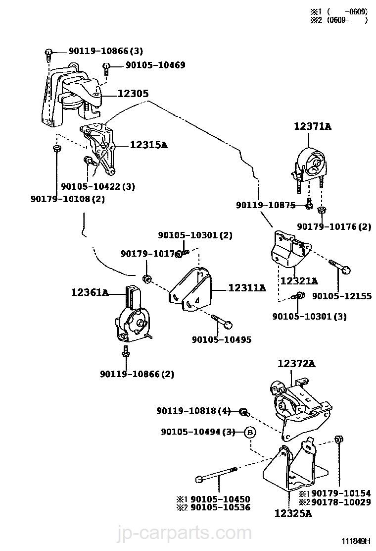 soporte motor izq toyota corolla 1 8 1zz 03