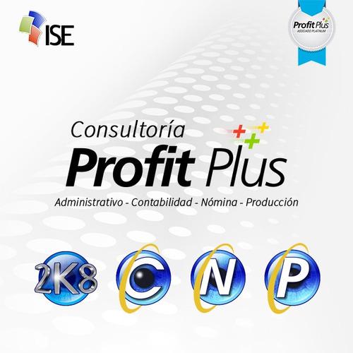 soporte remoto profit plus 2k8 / 2k12