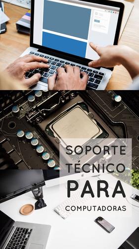 soporte técnico - computadoras | servidores | redes | web