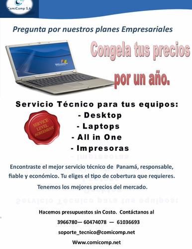 soporte técnico de  impresoras en panamá