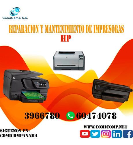 soporte técnico de impresoras hp (mantenimiento)