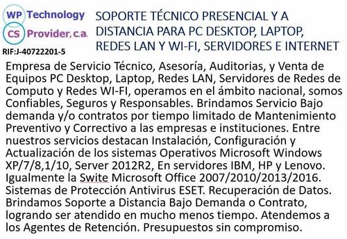 soporte técnico de pc desktop laptops servidores e internet