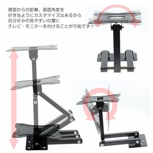soporte tv brazo articulado 14 a 55 led lcd plasma + hdmi
