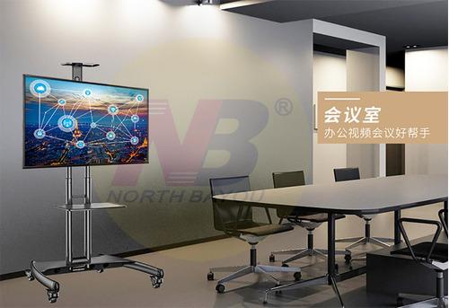 soporte tv movil de piso nb north bayou ava 1500  32  a 65