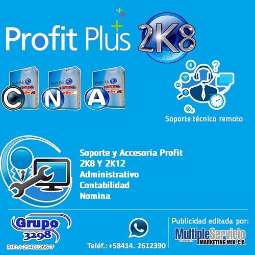 soporte y asesoria sistema profit plus versiones 2k8 y 2k12