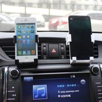 Soporte Para Celulares En Auto