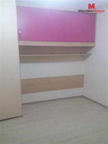 sorocaba - ed. verbenas - 26184